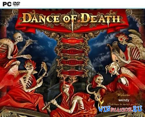 ������� ���� Dance of Death