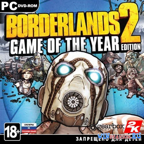Скачать игру Borderlands 2: Game of the Year Edition *v.1.7.0*