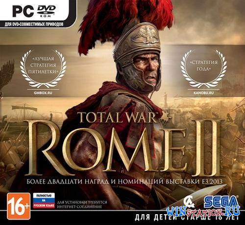 ������� ���� Total War: Rome II + DLC