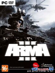 Arma III Digital Deluxe Edition (1.4.111.745/Update 4)