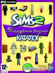 The Sims 2: ��������� ����� - �������