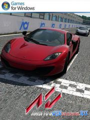 Assetto Corsa (Early Acces)