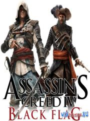 Assassins Creed 4. Black Flag