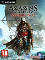 Assassin\'s Creed 4: ׸���� ���� / Assassin\'s Creed 4: Black Flag