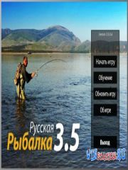Russian Fishing 3.5