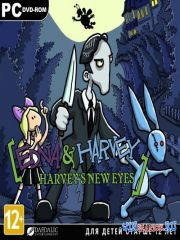 Edna and Harvey: Harvey's New Eyes *v.2.0.4.0394*