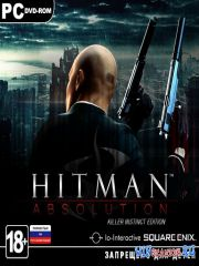 Hitman: Absolution - Professional Edition *v.1.0.447.0 + DLC's*