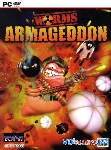������� Worms: Armageddon ���������