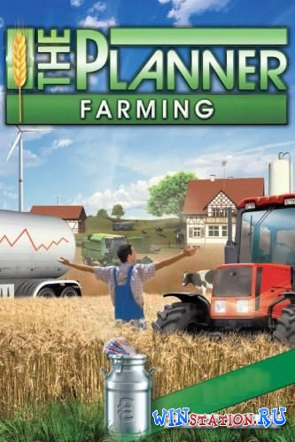 The Planner Farming