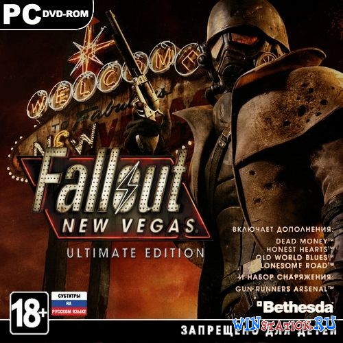 Скачать Fallout: New Vegas - Ultimate Edition *v.1.4.0.525*  бесплатно