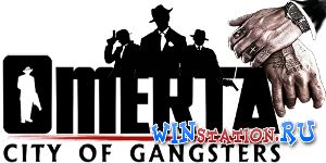 Скачать игру Omerta City of Gangsters - The Japanese Incentive