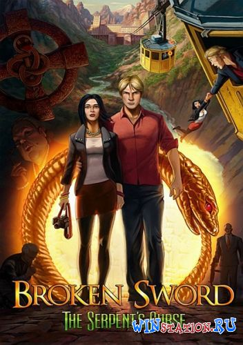 Скачать игру Broken Sword 5 - The Serpent's Curse: Episode One