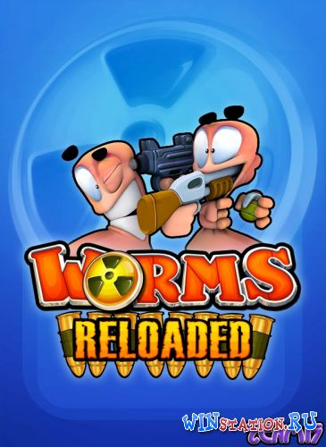 ������� ���� Worms Reloaded