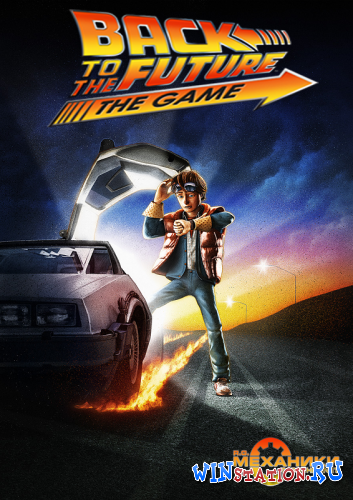 Скачать игру Back To The Future: The Game