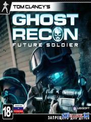 Tom Clancy\'s Ghost Recon: Future Soldier - Deluxe Edition