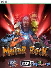 Motor Rock (2013/PC/RUS/ENG/L/Steam-Rip)