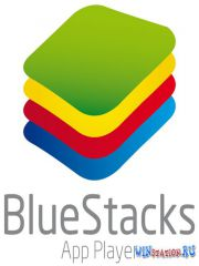 Эмулятор Android BlueStacks App Player (2013/RUS)