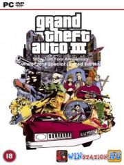Grand Theft Auto 3: Snow 10th Year Anniversary PC Winter 2013 Special Limit ...
