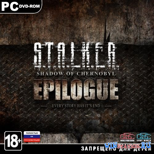 Скачать игру S.T.A.L.K.E.R.: Shadow of Chernobyl - EPILOGUE