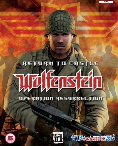 Скачать Return to Castle Wolfenstein: Operation Resurrection бесплатно