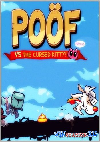 ������� ���� Poof vs The Cursed Kitty