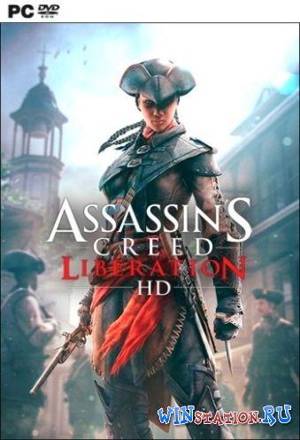 Скачать игру Assassin's Creed Liberation HD бесплатно торрентом