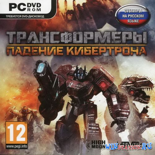 ������� ������������: ������� ���������� / Transformers: Fall of Cybertron ���������