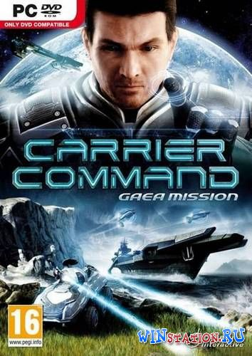 ������� ���� Carrier Command: Gaea Mission