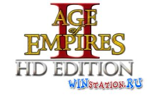 Скачать игру Age of Empires 2: HD Edition