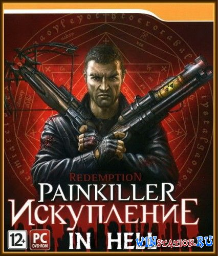 Скачать Painkiller: В Аду / Painkiller: In Hell бесплатно
