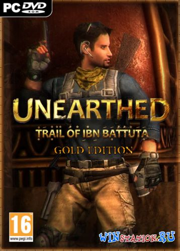 Скачать игру Unearthed: Trail of Ibn Battuta Episode 1 - Gold Edition