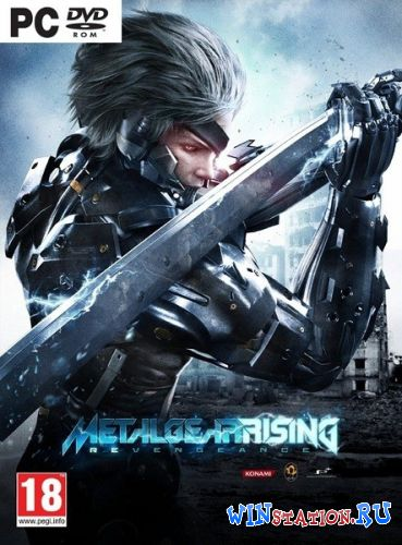 Скачать Metal Gear Rising: Revengeance бесплатно