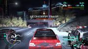 Скачать Need for Speed бесплатно