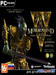 The Elder Scrolls III: Morrowind - Game Of The Year Special Edition (2003/RUS/RePack by R.G.Catalyst)