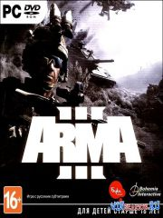 Arma 3 (III) - Complete Campaign Edition *v.1.38 Update 28*