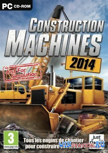Скачать игру Construction Machines 2014 бесплатно торрентом