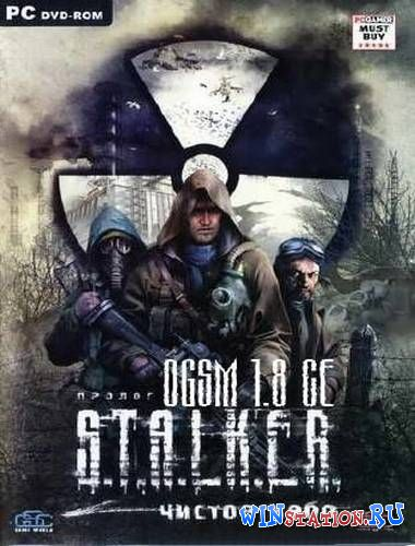 ������� ���� S.T.A.L.K.E.R.: ������ ���� - Old Good Stalker Mod CE 1.8 + Compilation Fixes
