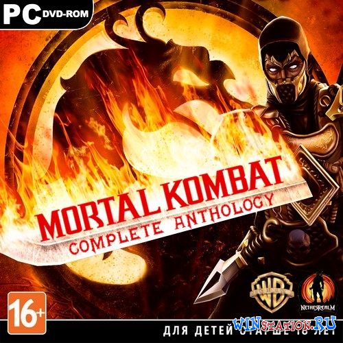 Скачать Mortal Kombat - Complete Anthology бесплатно
