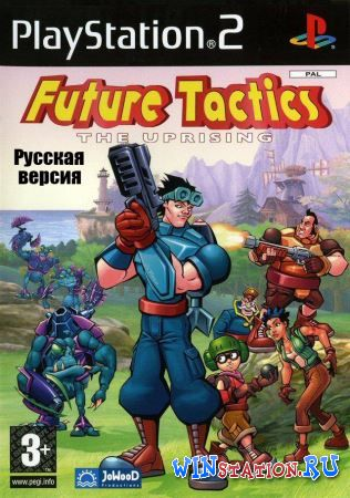 —качать игру Future Tactics: The Uprising