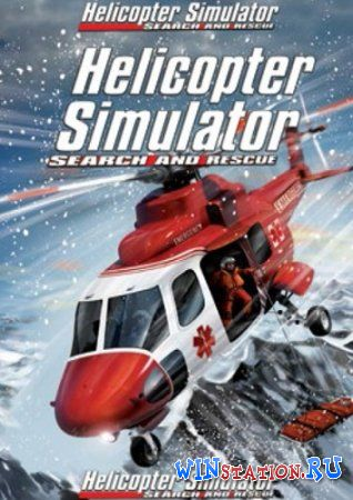 Скачать игру Helicopter Simulator: Search & Rescue