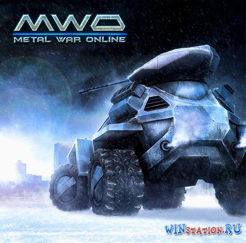 Скачать игру Metal War Online бесплатно торрентом