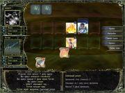 Компьютерная игра Владыки астрала