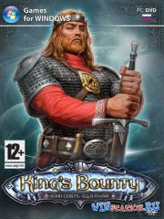 King's Bounty: Воин Севера - Лед и пламя / King's Bounty: Warriors of the  ...