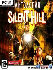 Silent Hill - ��������� *7 in 1*
