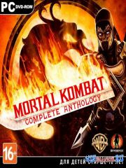 Mortal Kombat - Complete Anthology