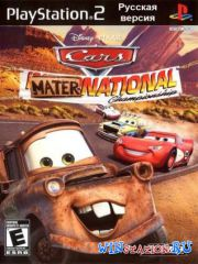 Cars Mater-National Championship (PS2/RUS)