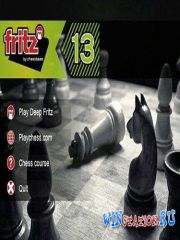 Deep Fritz 13 - 3d шахматы (2012/PC/RUS/ENG/RePack)