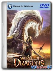 World of Dragons (2012/PC/RU/v.20140212)