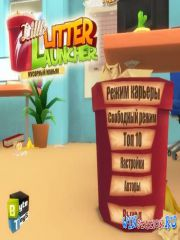 Little Litter Launcher: Мусорный маньяк (2014/PC/RUS/ENG/L)