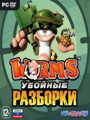 Worms: Убойные разборки / Worms Ultimate Mayhem. Deluxe Edition